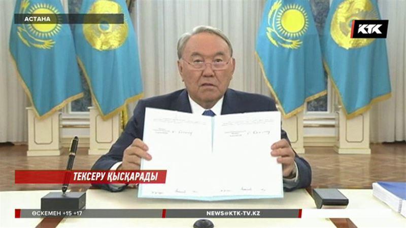 Президент бизнесмендерге қолайлы заңға қол қойды