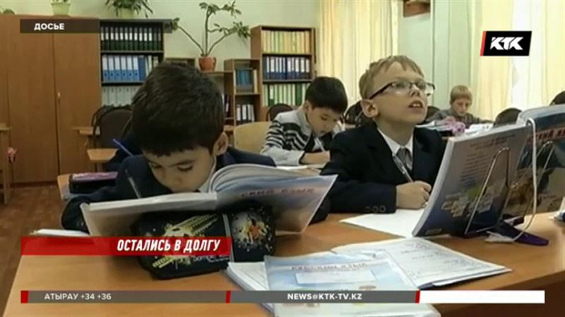 Казахстан берет в долг, теперь 67 миллионов долларов