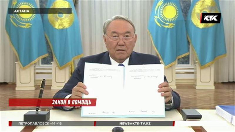Нурсултан Назарбаев публично подписал очень важный закон