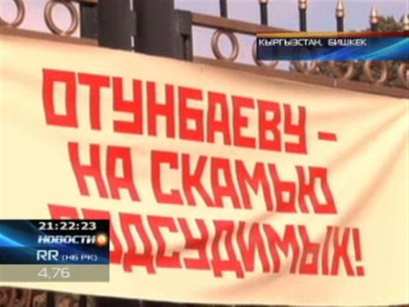 В Кыргызстане ностальгируют по СССР