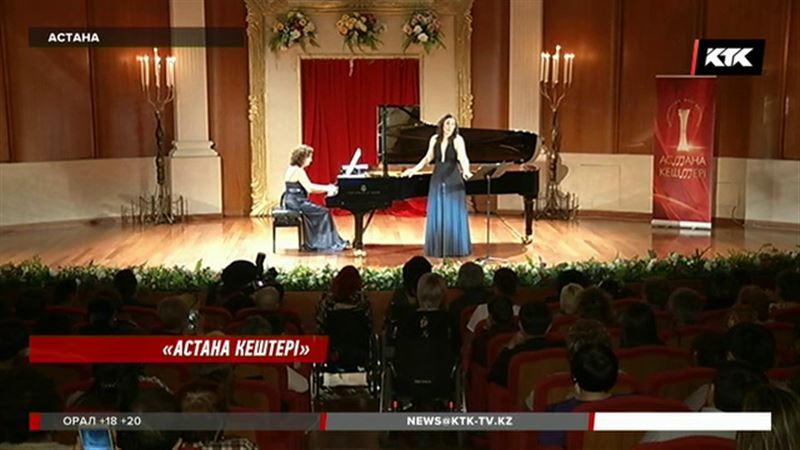 Елордада «Астана кештері» дәстүрлі фестивалі басталды