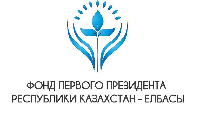 В Казахстане появится новое мобильное приложение!
