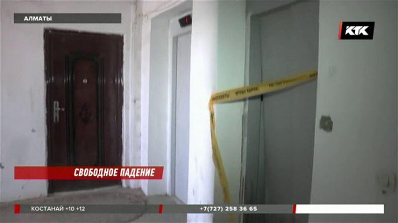 Лифт сорвался с пятого этажа алматинской многоэтажки