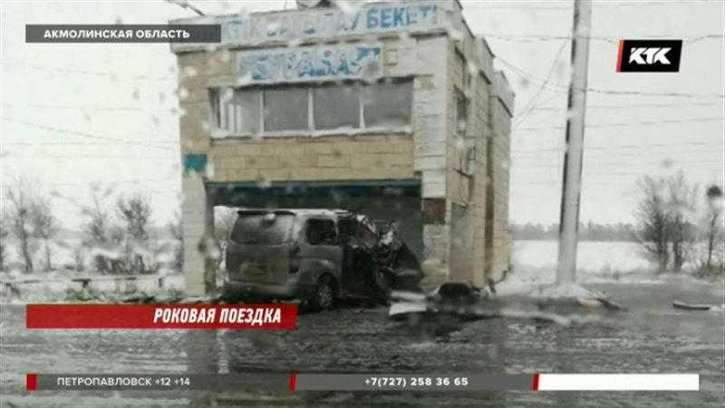 Пострадавшие  в ДТП на трассе Кокшетау - Астана остаются в больнице