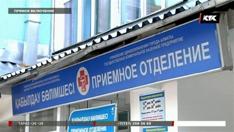 В Казахстане с начала года от менингита скончались 8 человек