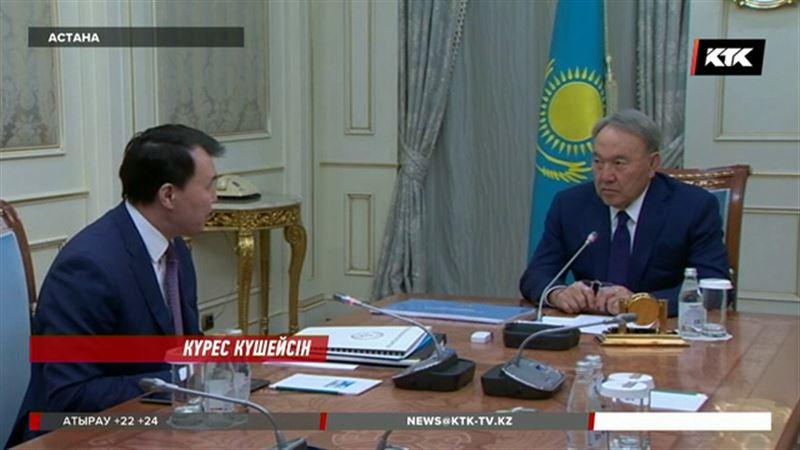 Назарбаев сұғанақ шенеуніктерді аямауды талап етті