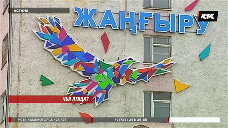 Чиновники сличают логотипы казахстанской госпрограммы и французского театрального центра