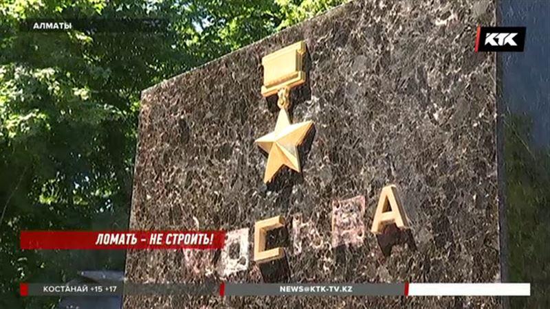 С Мемориала Славы в парке 28 гвардейцев-панфиловцев исчезли буквы