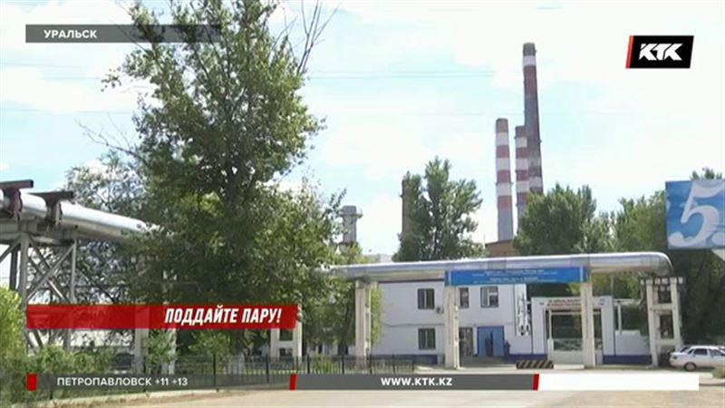 Коммунальный коллапс в Уральске «послал» всех в баню