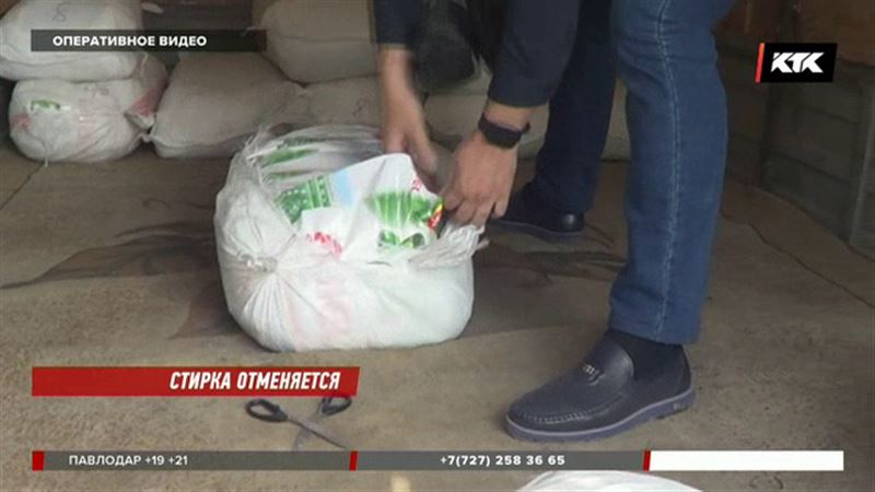 Поддельный стиральный порошок упаковывали в фирменные пакеты