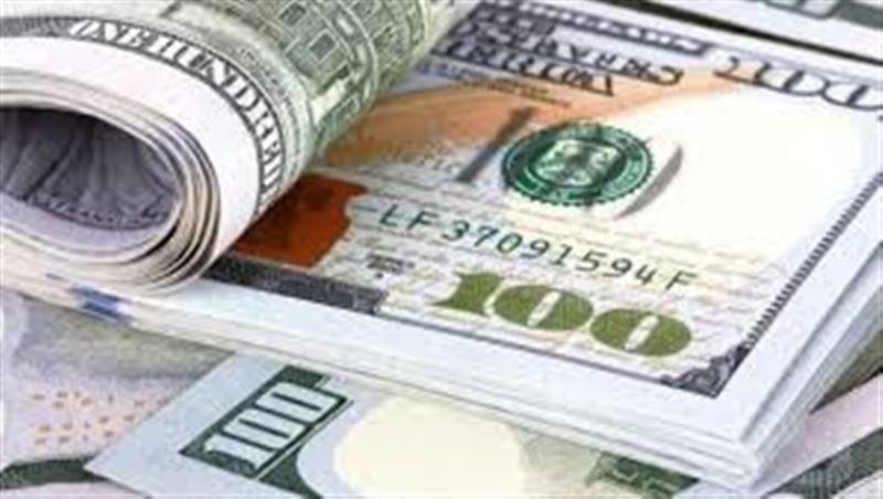Доллар төмендеді