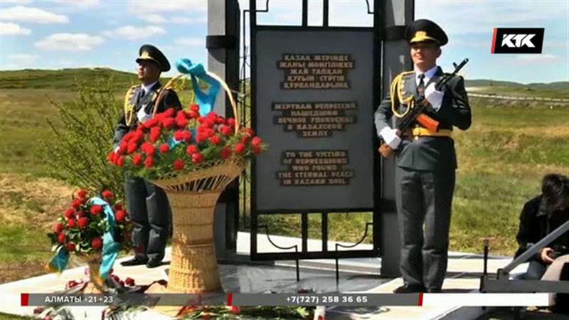 В Казахстане вспоминают жертв политических репрессий