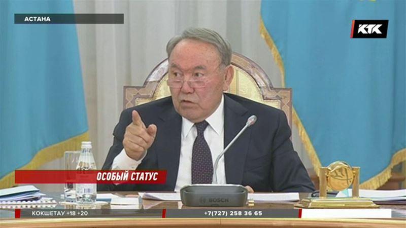 Нурсултан Назарбаев пожизненно возглавит Совет безопасности страны