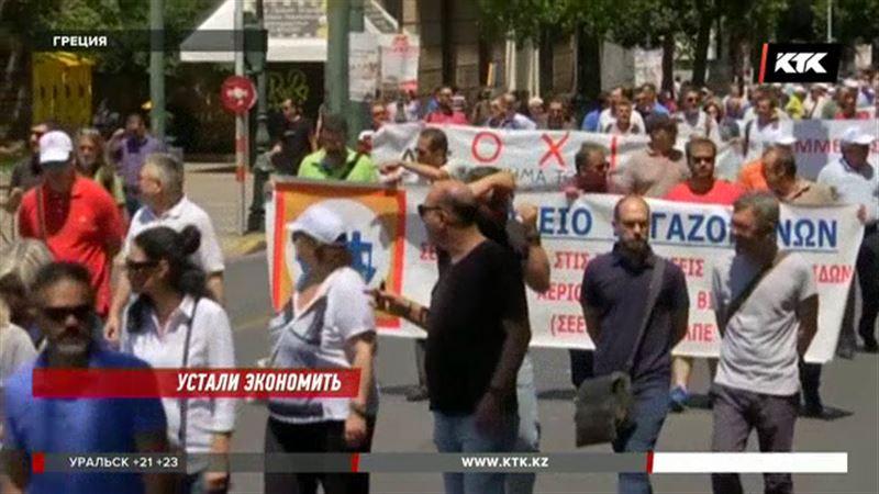 Жители Греции вышли на массовую забастовку