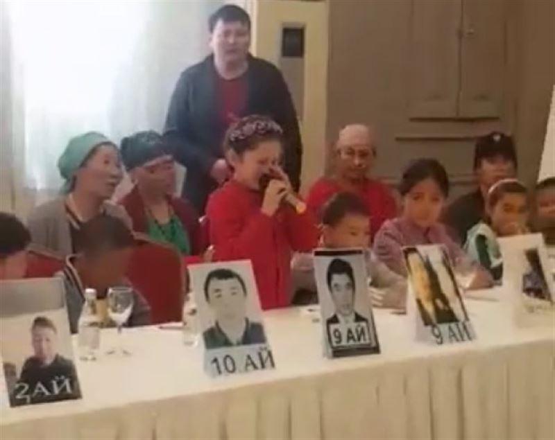 ВИДЕО: Әкесі Қытай түрмесінде отырған сәбидің жанайқайы