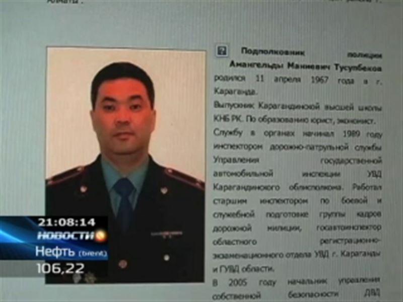 Экс-заместитель начальника ДВД Карагандинской области будет уволен через две недели