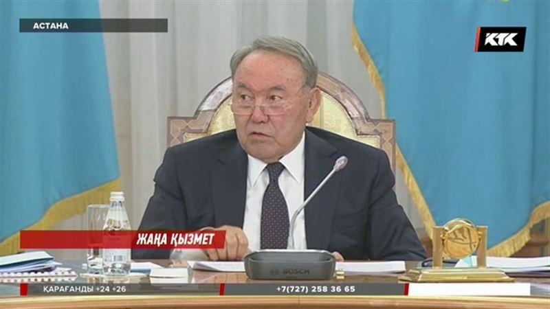 Назарбаев мәңгілік басқаратын Қауіпсіздік Кеңесіне қандай құзірет берілді?