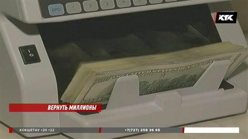 Казахстан получил доступ к 21 с половиной миллиарду долларов