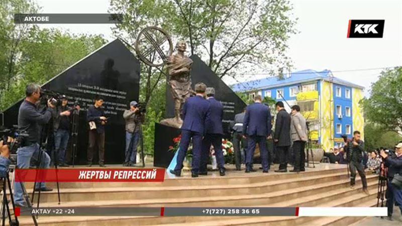 В Актобе открыли мемориал жертвам политических репрессий
