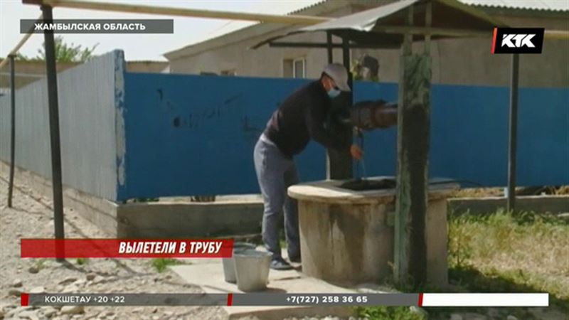 У жамбылских сельчан уже 40 лет нет питьевой воды