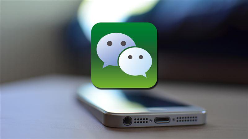 Жители Китая могут подать заявку на развод через приложение
