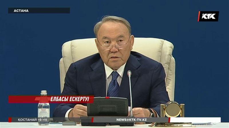 Назарбаев ОҚО-да еден жуушы болып жұмысқа тұру үшін де пара беру керектігін айтты