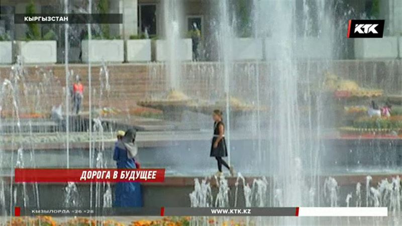Пекин поможет Бишкеку построить дороги и реставрировать памятники