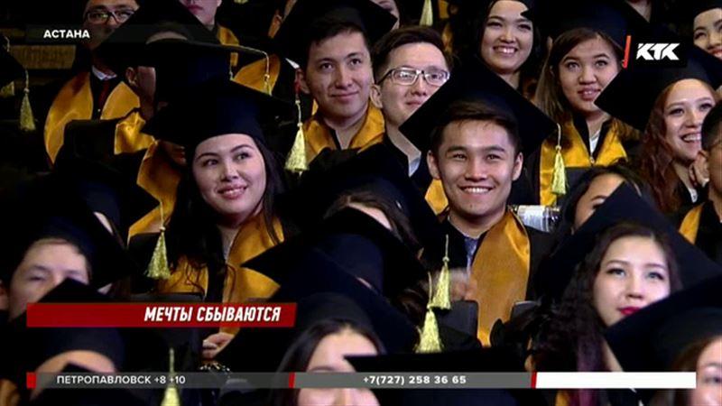 Нурсултан Назарбаев: «Я горжусь каждым из вас!»