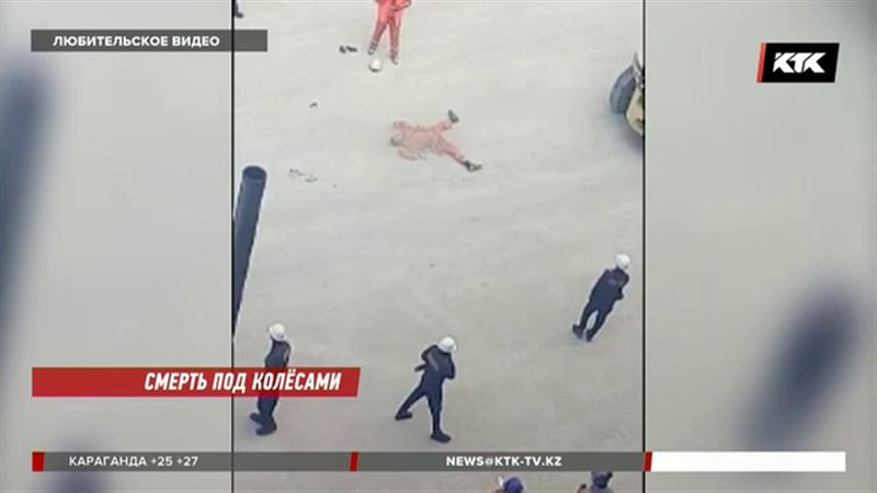 По делу о гибели рабочего в Мангистау началось следствие