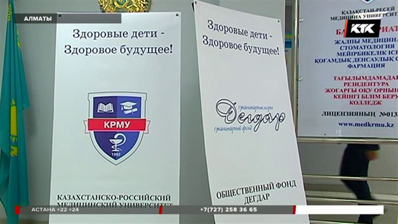Российские кардиологи, хирурги и терапевты осмотрят воспитанников детдомов