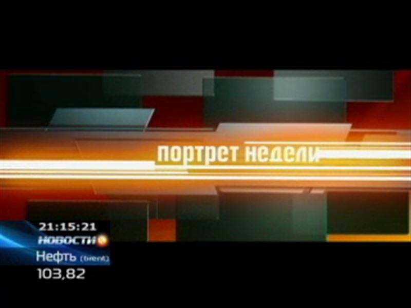 «Портрет Недели» выйдет в эфир в обновленном формате