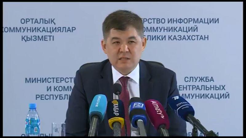 Биртанов объявил, что вакцинация против менингита проводиться не будет