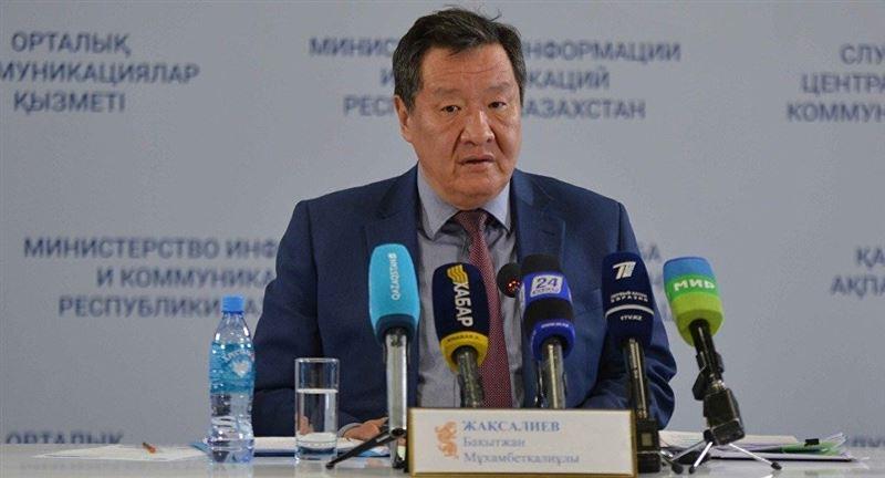 Вице-министр энергетики РК, подозреваемый в коррупции, взят под домашний арест