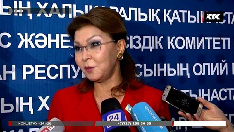 Дарига Назарбаева предложила создать единую азиатскую визу