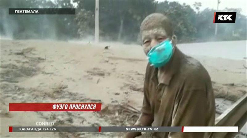 Жертвами вулкана Фуэго уже стали 25 человек