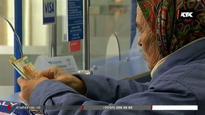 Казахстанцы получат  пенсию по-новому