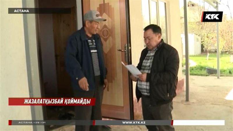ОҚО-да жас жігіттерден таяқ жеген ақсақал Астанаға әділдік іздеп келді