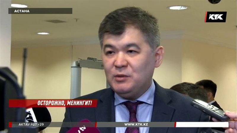 """Министр Биртанов: """"Я не могу сказать, когда инфекция пойдёт на спад"""""""