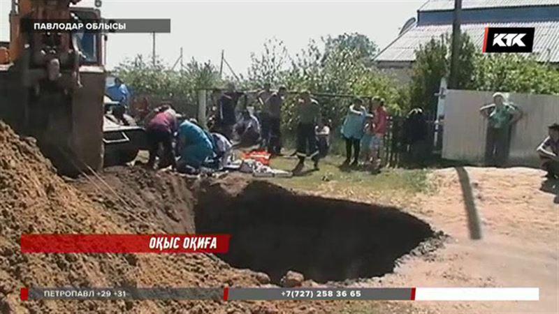 Павлодар облысында жұмысшыны топырақ басып қалды