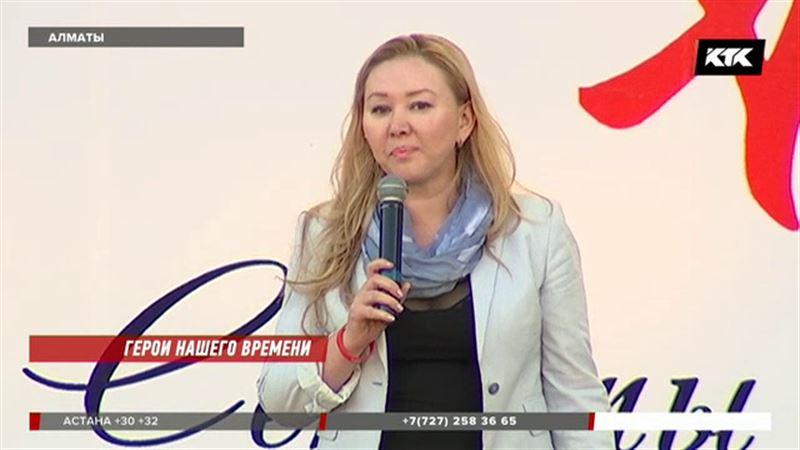 «100 новых лиц Казахстана» стали известны