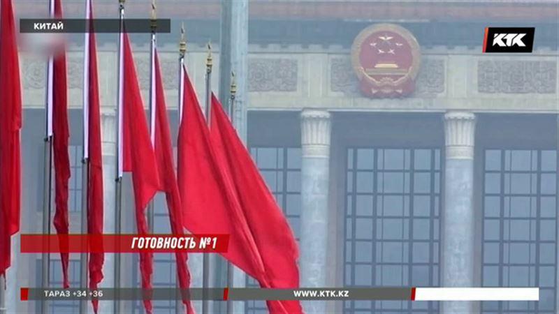 Президент Казахстана прибыл в Китай с государственным визитом