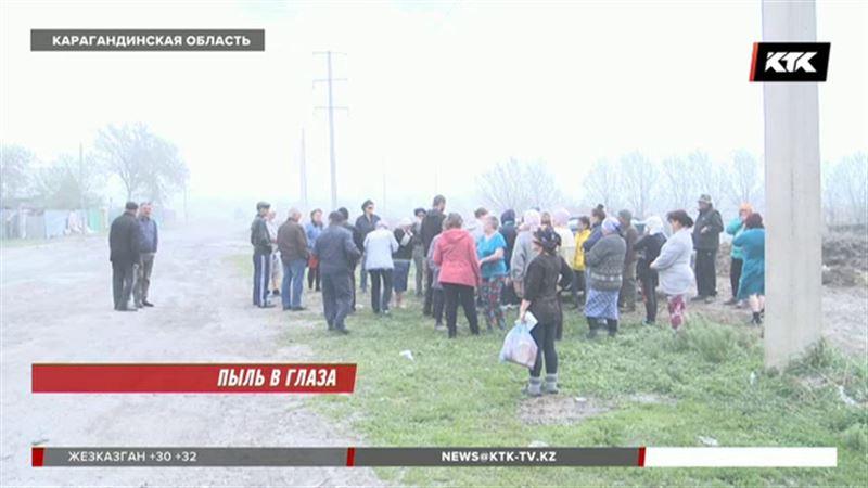 Убирают и стирают в Темиртау с учетом направления ветра