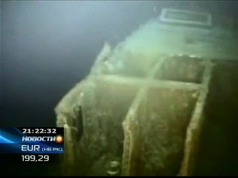 На дне Атлантического океана обнаружился настоящий клад