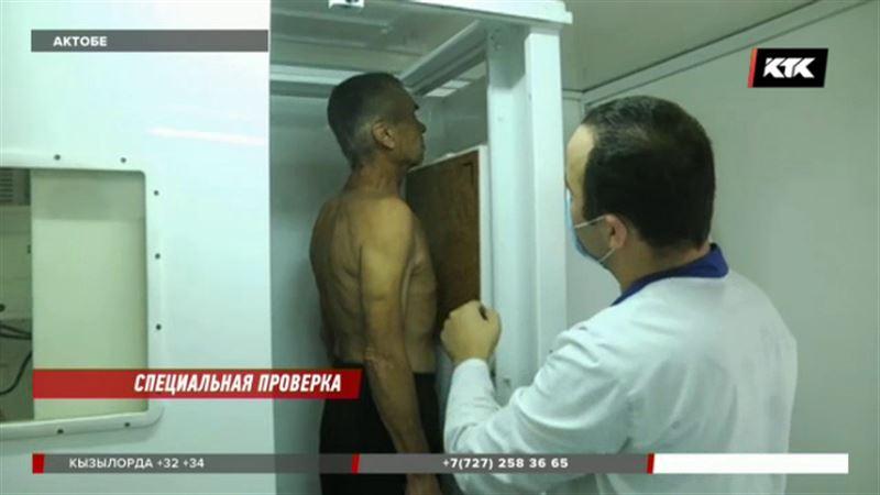 На туберкулез проверяют актюбинских бомжей