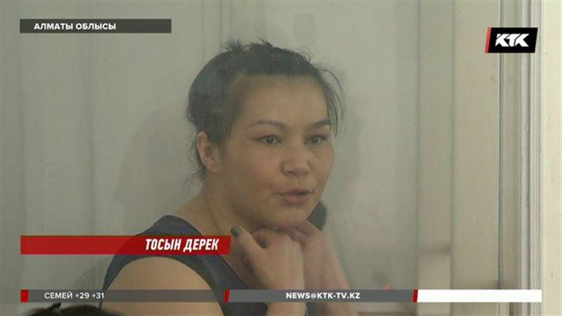Алматы облысында мүгедек баланы өлтіріп алған тәрбиешінің соттағы сөзі елді шошытты