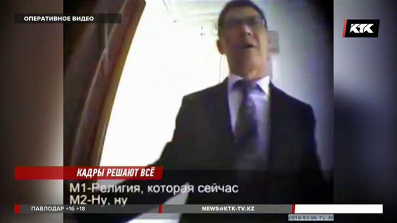 Сотрудница уральского департамента склоняла начальника к взятке под камерой
