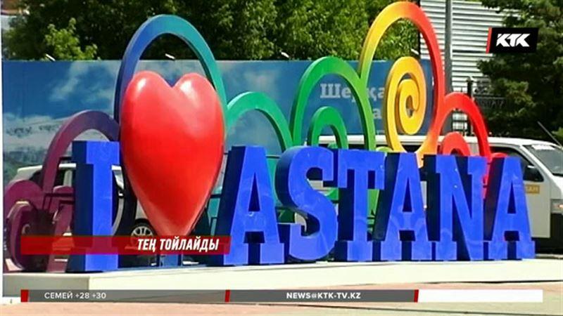 Астананың туған күнінде қаңғыбастар қаладан жаппай қуылмайтын болды