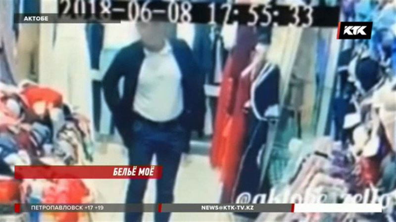 Мужчина выкрал из магазина красные бюстгальтеры