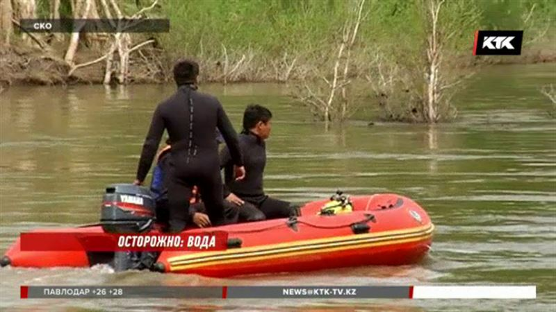 В СКО ищут ребенка, упавшего в реку