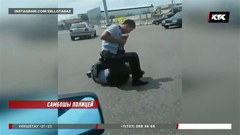 Таразда самбо әдісімен адамды атып ұрған полицей өз әрекетін түсіндірді